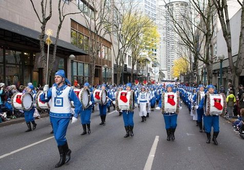 Tian Guo Marching Band performs in Macy's Thanksgiving Day Parade in Seattle on November 24, 2017.
