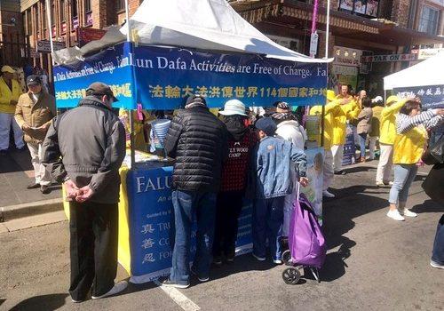 Introducing Falun Dafa to the public.