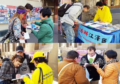 Pedestrians learn about Falun Gong and sign the petition in Sydney on July 2, 2016.